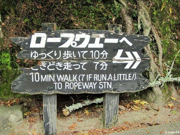 Hotel Iwaso Ryokan cartel ropeway